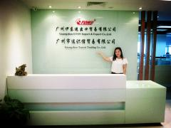 Guangzhou Transit Trading Co., Ltd.