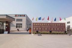 Changzhou Tianrun Wood Industry Co., Ltd.