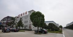 CNBM (Hefei) Powder Technology Equipment Co., Ltd.