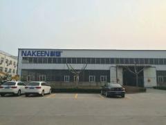 Shandong NAKEEN Intelligent Equipment Co., Ltd.