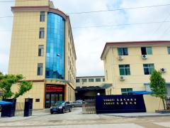 Fenghua Yongyi Pneumatics & Hydraulics Co., Ltd.
