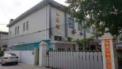 Shenzhen Guochanghong Precision Hardware Co., Ltd.