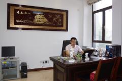Nantong Zhenhuan Trade Co., Ltd.