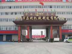 Zhengzhou Changli Machinery Made Co., Ltd.