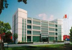 Ningbo High-Tech Zone Tosion International Trade Co., Ltd.