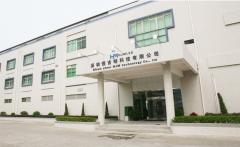 Shenzhen HJM Technology Co., Ltd.
