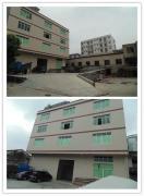 Chaozhou Chengxin Electric Appliances Co., Ltd.