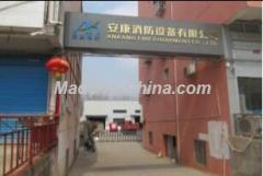 Tianchang Ankang Fire Fighting Equipment Co., Ltd.