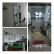 Chengdu Recen Technology Co., Ltd.