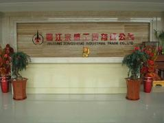 ZONGSHENG INDUSTRIAL TRADE CO., LTD.