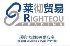 Hangzhou Righteou Trading Co., Ltd.
