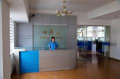 Shanghai Songshan Electronics Co., Ltd.