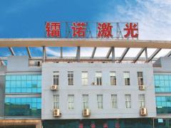 Wenzhou Leinuo Technology Co., Ltd.
