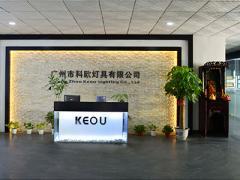 Guangzhou KEOU Lighting Co., Ltd.