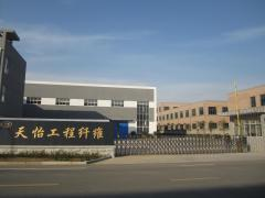Changzhou Tian Yi Engineering Fiber Co., Ltd.