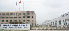 Liyang Josen Plastic Co., Ltd.