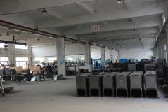 Dongguan Hongrong Eletrical Machinery Co., Ltd.