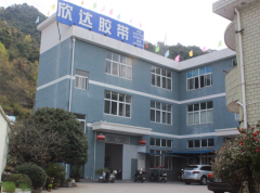 Zhejiang Taizhou Sanmen Xinda Transmission Belt Co., Ltd.