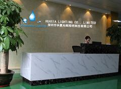 Huaxia Lighting Co., Limited