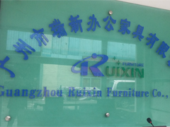 Guangzhou Ruixin Furniture Co., Ltd.