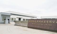 Star Lighting Ltd.