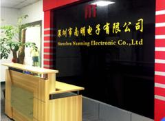 Shenzhen Nanming Electronic Co., Ltd.