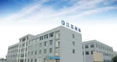 Jiangsu Kelin Police Equipment Manufacturing Co., Ltd.