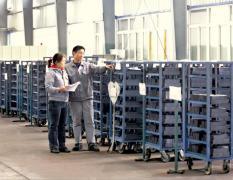 Sinosteel Anhui Tianyuan Technology Co., Ltd.