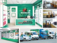 Hunan Baxiongdi New Material Co., Ltd.