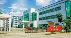 Guangzhou Mayllinebe Cosmetics Factory