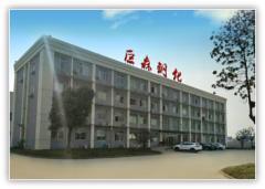 Hubei Jusen Toughened Glass Co., Ltd.