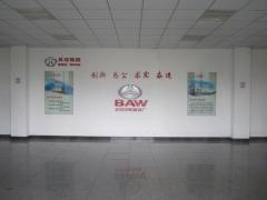 Beijing Automobile Works Co., Ltd.