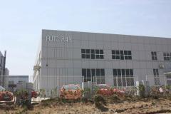 Nanjing Auto Purifying Engineering Co., Ltd.