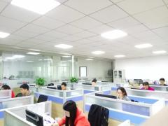 Hangzhou Saicom Communication Technology Co., Ltd.