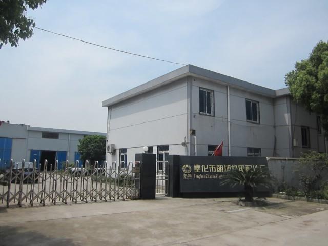 Ningbo Conice Precision Shaft Manufacturing Co., Ltd.
