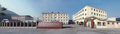 Shaoxing Kangerda Apparatus Co., Ltd.