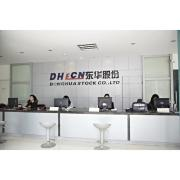 Donghua Electric Stock Co., Ltd. of Zhejiang