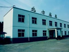 Xinxiang North Filter Co., Ltd.