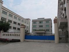 Hanyang (Boluo) Electronics Ltd.