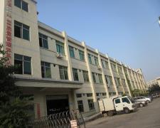 Senmoe Industrial Co., Limited