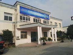 Suzhou Lihng Electronic Technology Co., Ltd.