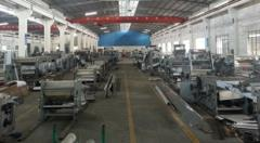 Yangjiang Wenva Yuandong Industry Co., Ltd.
