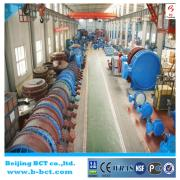 Beijing Bctrading Science and Technology Co., Ltd.
