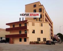 Hoful Roller Shutter Door Factory