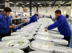 Beijing Solarone Energy Technology Co., Ltd.