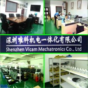 Shenzhen Vicam Mechatronics Co., Ltd.