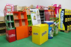 Vpop Display Products Limited