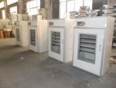 Nanchang Vena Incubator Manufactory