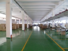 Guangdong G-Box Holdings Co., Ltd.