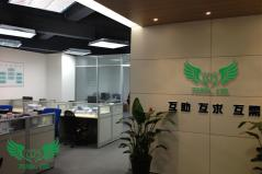 Guangzhou Seven Zero Three Trading Co., Ltd.